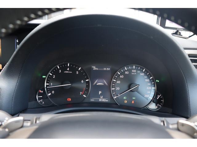 レクサスオプションBSM付き!左右後方の車両の接近を検知しドアミラーに表示します!ヒヤリハットが激減し、とても便利な安全装備です♪4.2インチマルチインフォメーションディスプレイ!
