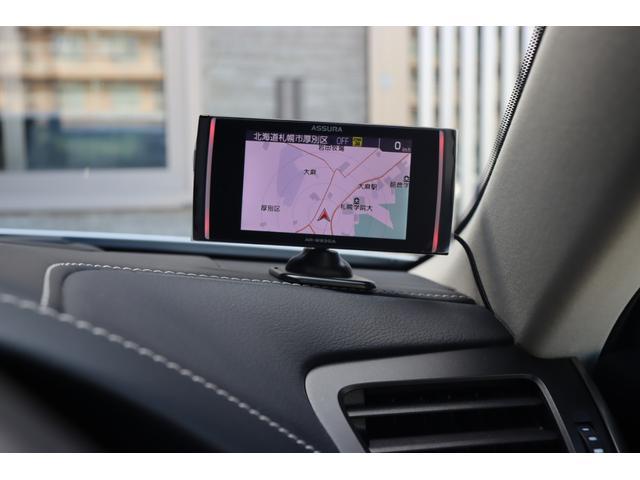セルスター製3.7型GPSレーダー新品!日本製!逆走警告&新型取締機警告。静電タッチパネル!市街地表示。コンパスナビ。GPSデータ67種。17.3万件以上!取締り、検問データ5.1万以上!待受画面多数