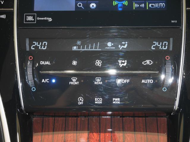 トヨタ ハリアー プレミアム アドバンスドパッケージ 4WD