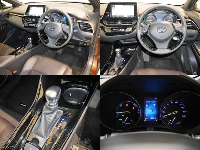 「トヨタ」「C-HR」「SUV・クロカン」「北海道」の中古車4