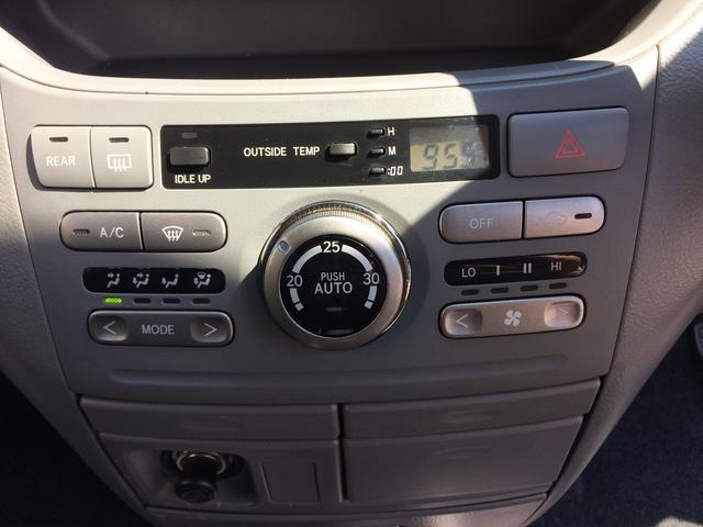 トヨタ ヴォクシー X 4WD ナビ ワンセグ スターター スタットレス付