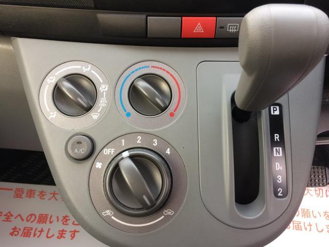 ダイハツ ムーヴ L 4WD キーレス