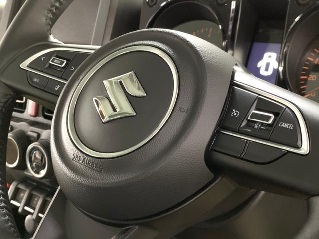 XC 届出済未使用車/EN-リフトアップカスタム/下回りノックスドール防錆施工/TOYOトランパスMT195R16/ナイトロパワークロスクローENオリジナルカラー(17枚目)