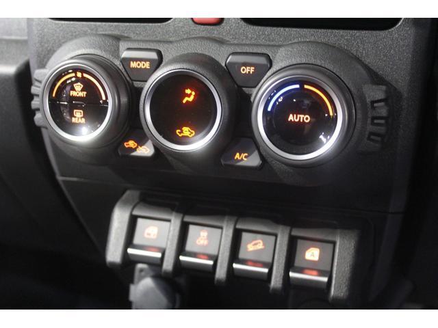 XC 届出済未使用車/EN-リフトアップカスタム/下回りノックスドール防錆施工/TOYOトランパスMT195R16/ナイトロパワークロスクローENオリジナルカラー(19枚目)