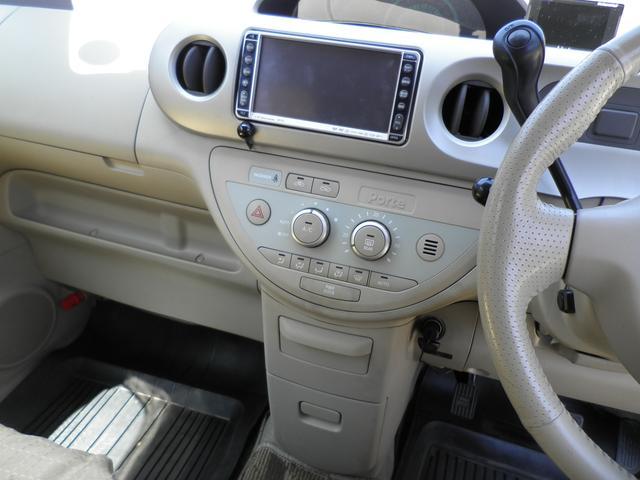 トヨタ ポルテ 150r純正ナビ フルセグテレビ パワースライドドア