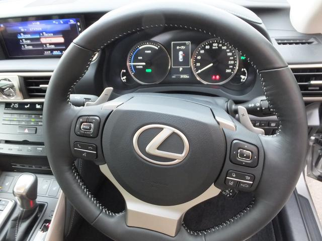 レクサス IS IS300h 4WD