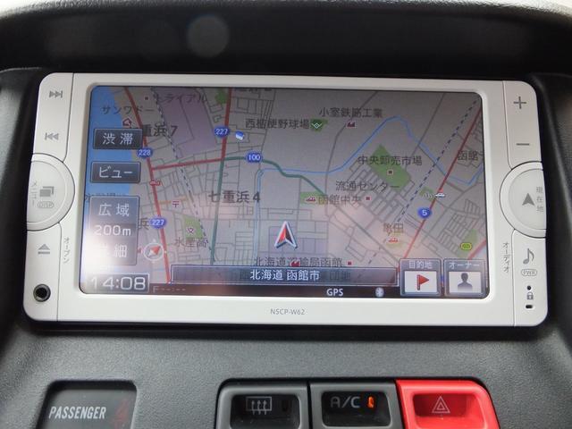 トヨタ タウンエースバン GL 4WD
