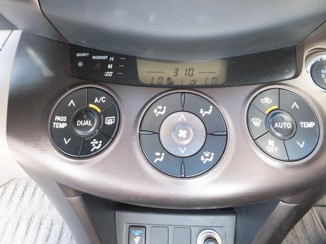トヨタ ヴァンガード 240S 4WD 7人乗 クルコン プッシュスタート