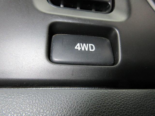 スペシャル 4WD(11枚目)
