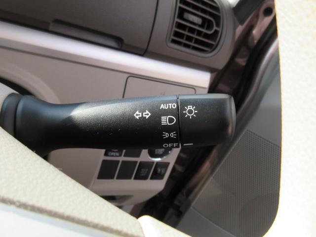 X 4WD プッシュスタート アイドリングストップ(9枚目)