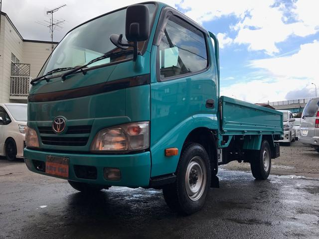 トヨタ ダイナトラック ロングシングルジャストロー 4WD 1.35t