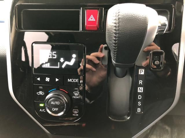 カスタムG SAII 4WD バックカメラ フルセグTV(17枚目)