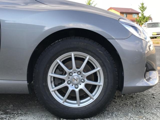 トヨタ マークX 250G Four Fパッケージ・4WD・ナビ・TV