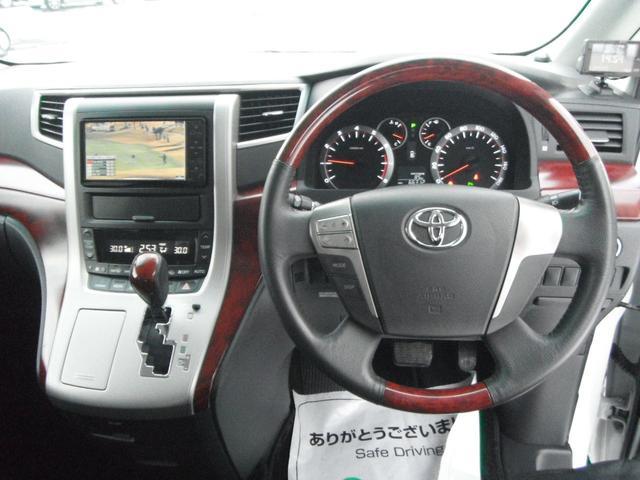 2.4Z 4WD 純正ナビTV 後部座席モニター Bカメラ(8枚目)