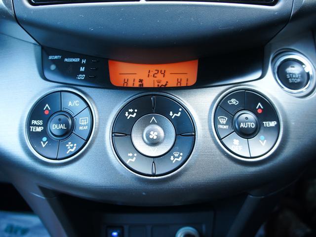 トヨタ ヴァンガード 240S HDDナビ HID バックカメラ ETC
