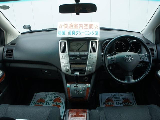トヨタ ハリアー 240G Lパッケージ AFS パワーシート HID