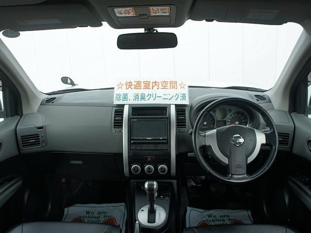 日産 エクストレイル 20X 4WD ライトレベライザー カプロンシート