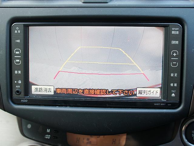 240S 純正エアロ HDDナビ Bカメラ ETC(11枚目)
