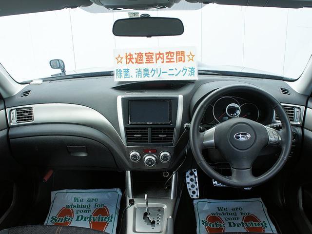 2.0XT パワーシート シートヒーター ワンオーナーETC(2枚目)