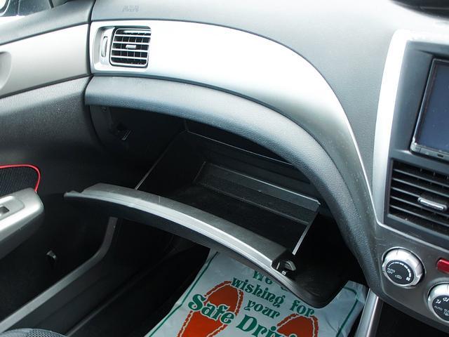 2.0XT パワーシート シートヒーター ワンオーナーETC(18枚目)