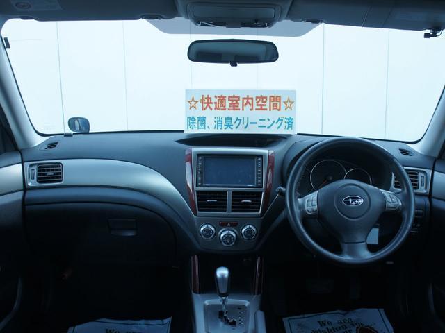 2.0XS パワーシート シートヒーター HDDナビ(2枚目)