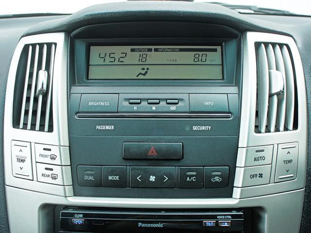 240G Lパッケージ 黒レザー HDDナビ 20インチ(11枚目)