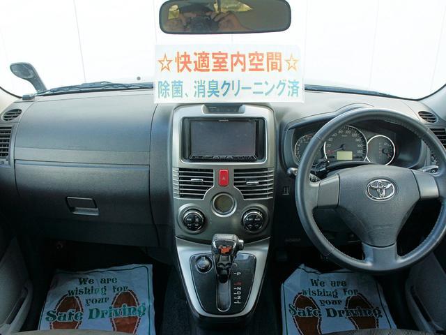 トヨタ ラッシュ