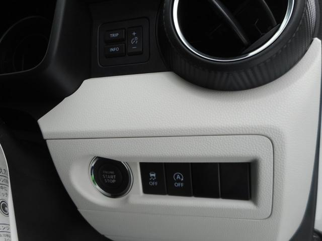 ハイブリッドMZ 4WD(17枚目)