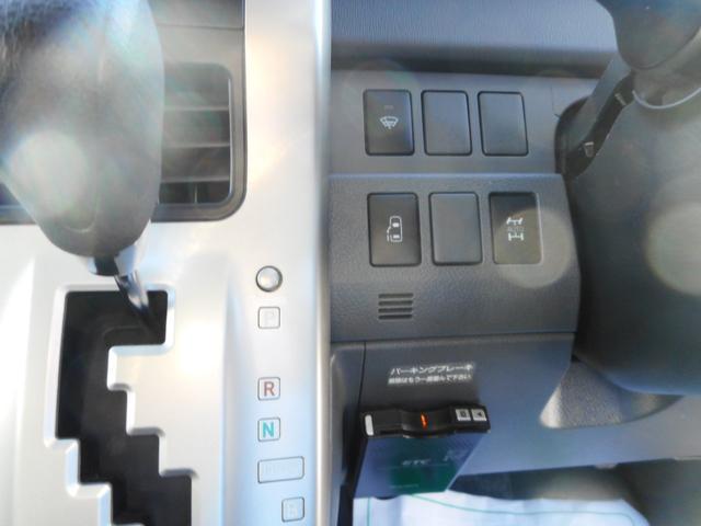 「トヨタ」「ヴォクシー」「ミニバン・ワンボックス」「北海道」の中古車14