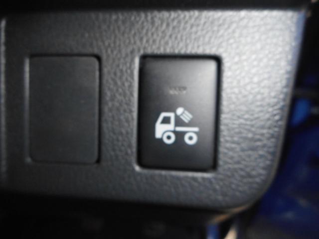 「ダイハツ」「ハイゼットトラック」「トラック」「北海道」の中古車13