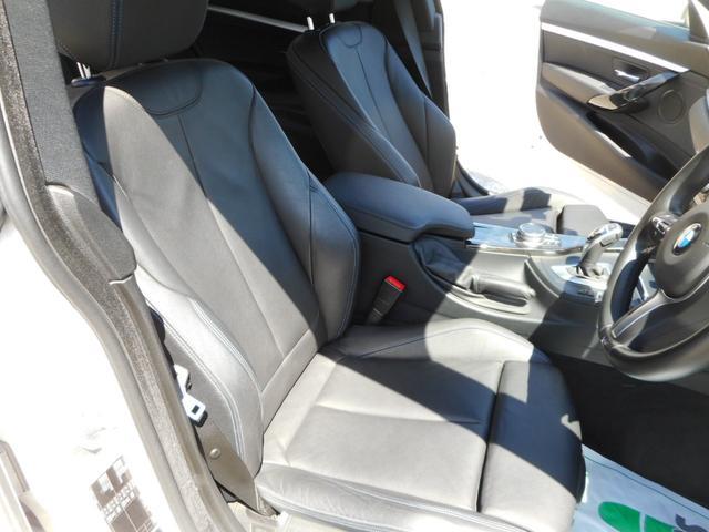 「BMW」「3シリーズ」「セダン」「北海道」の中古車11