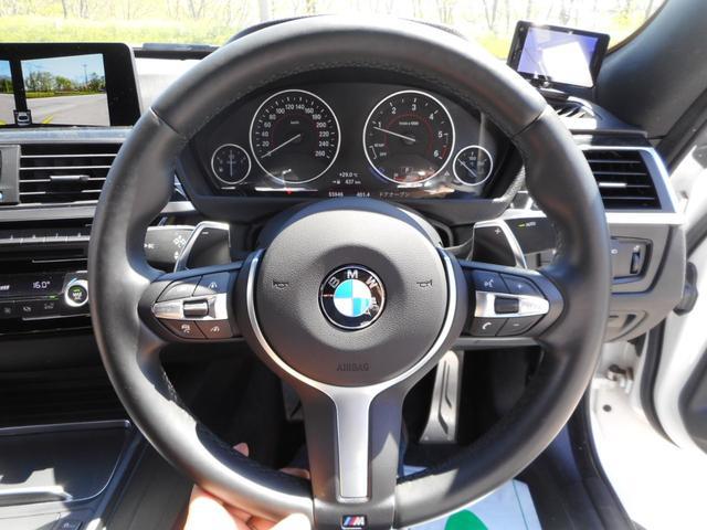 「BMW」「3シリーズ」「セダン」「北海道」の中古車18