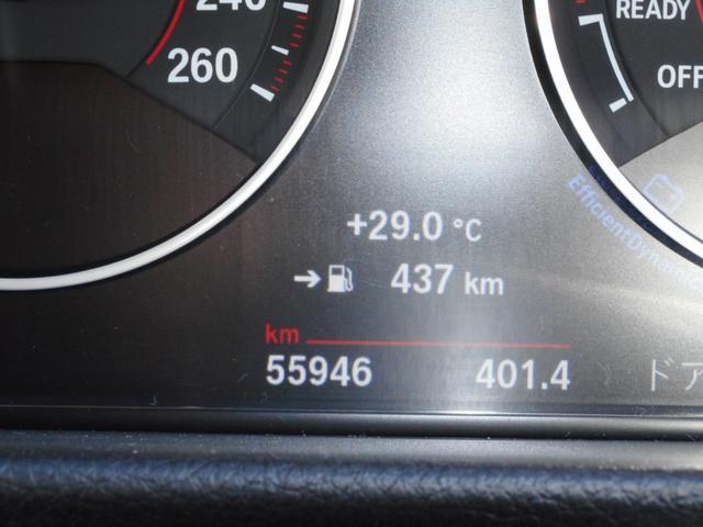 「BMW」「3シリーズ」「セダン」「北海道」の中古車19