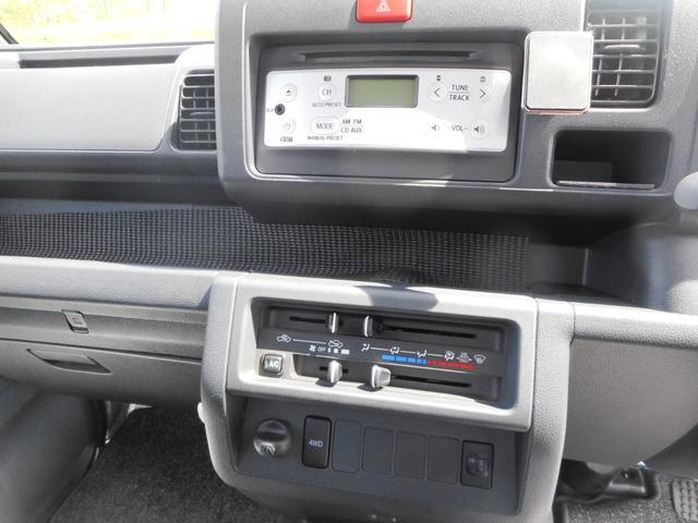 「ダイハツ」「ハイゼットトラック」「トラック」「北海道」の中古車11