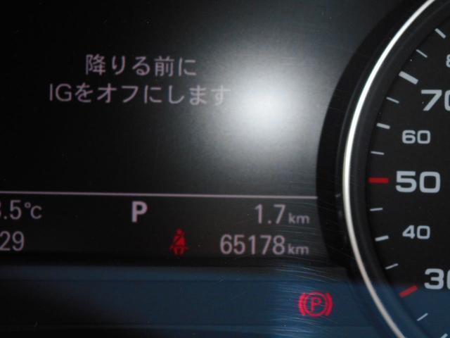 2.8FSIクワトロ Sライン/プレセンスpkg/TVキャンセラー/LEDライト/パワーバックドア/RAY'S20インチ(15枚目)