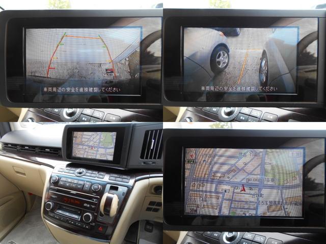 ライダー 特別仕様車 4WD 後席モニター S,Bカメラ(18枚目)