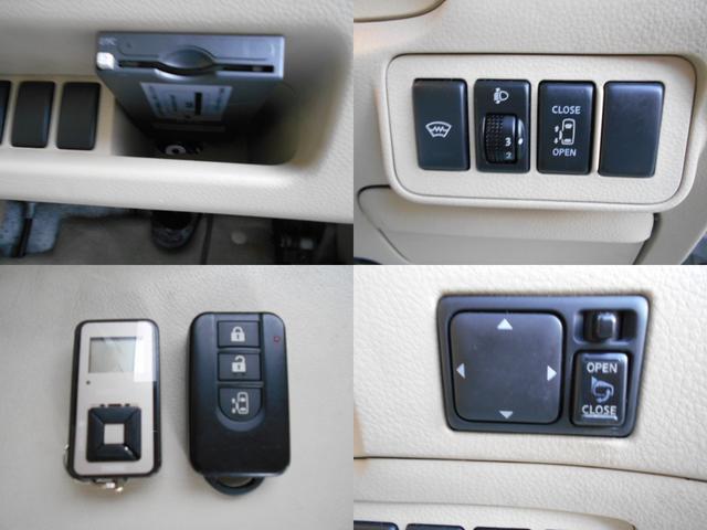 ライダー 特別仕様車 4WD 後席モニター S,Bカメラ(20枚目)