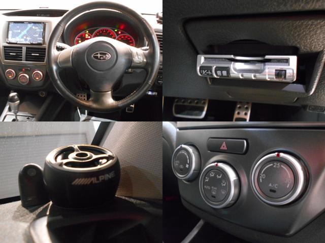 S-GT 4WD 寒冷地仕様 フルセグナビ Bカメラ HID(20枚目)