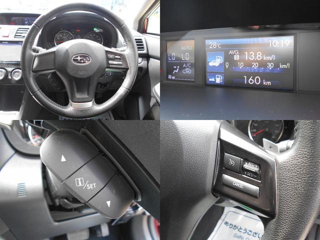 2.0i AWD フルセグTVナビ クルコン 夏冬タイヤ(18枚目)