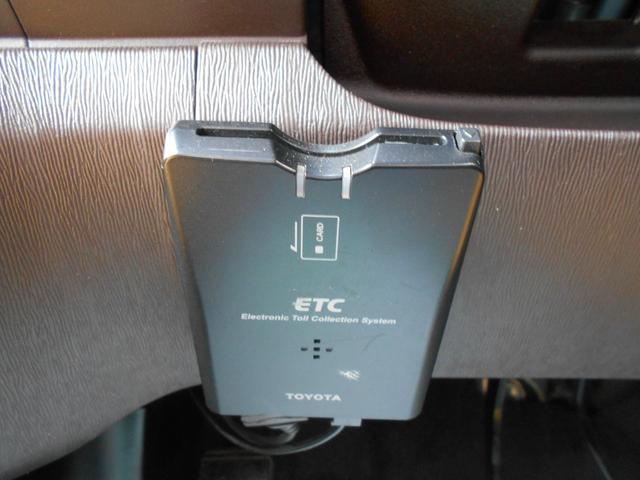 高速道路をお得・便利に利用できるETCが付いております☆お休みの日には、ぜひ遠くへドライブしませんか?