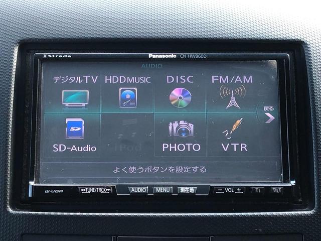 ローデスト リミテッドエディション 4WD 特別仕様車 7人乗 黒内装 社外HDDDナビ フルセグTV HIDヘッドランプ ETC  キーレスキー(21枚目)