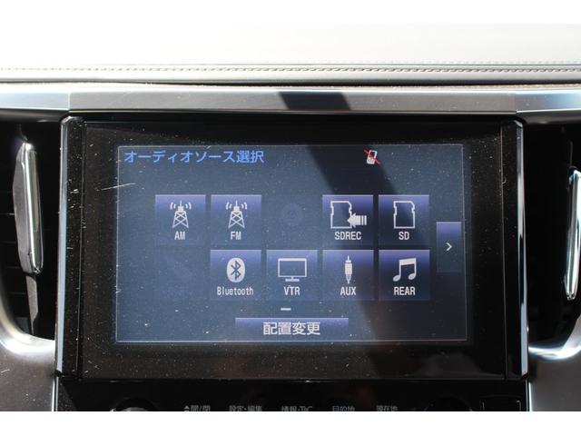 SR Cパッケージ ツインモニタ AV100V 寒冷地仕様車(10枚目)