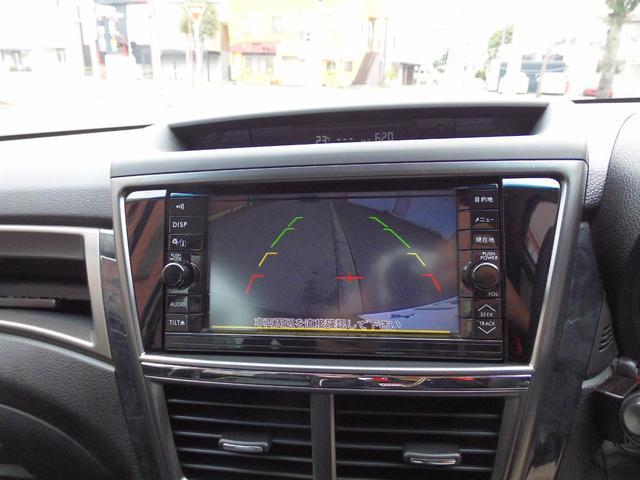 スバル エクシーガ 2.0GT ガラスルーフ 本革シート プッシュスタート