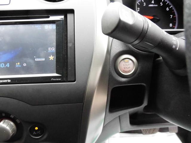 日産 ノート X FOUR スマートキー 社外オーディオ バックカメラ