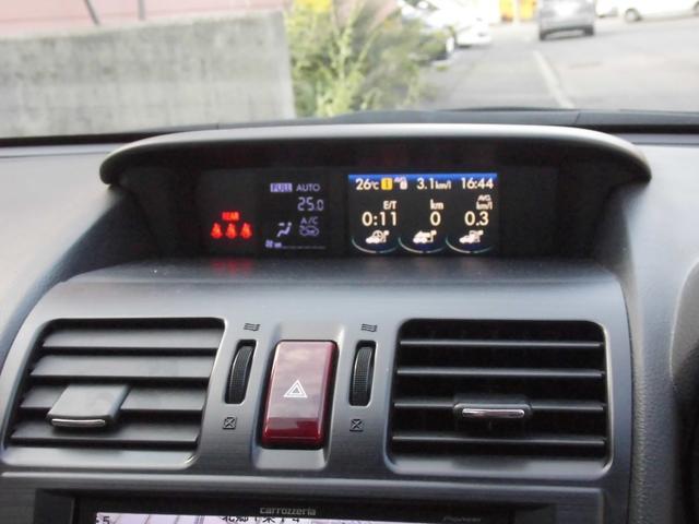 2.0i 4WD 社外ナビTV ETC クルーズコントロール(20枚目)