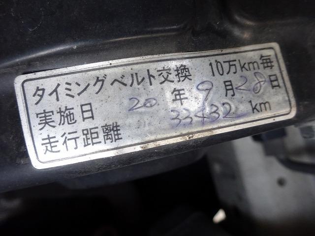 スバル レガシィB4 2.0GT 事故歴無 保証付 5F タイミングベルト交換済