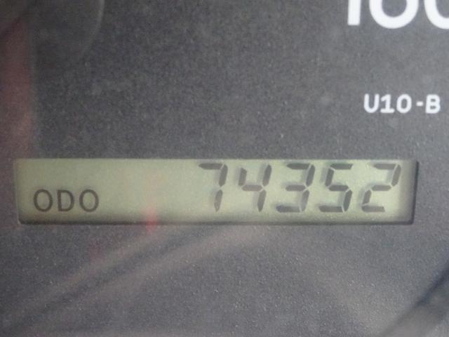 「トヨタ」「ダイナルートバン」「その他」「北海道」の中古車12