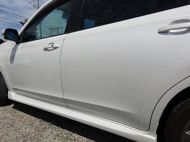 「スバル」「エクシーガ」「ミニバン・ワンボックス」「北海道」の中古車35