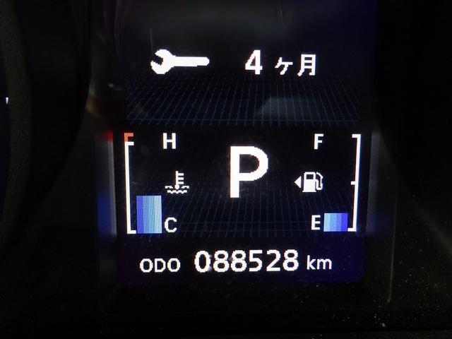 「三菱」「RVR」「SUV・クロカン」「北海道」の中古車20