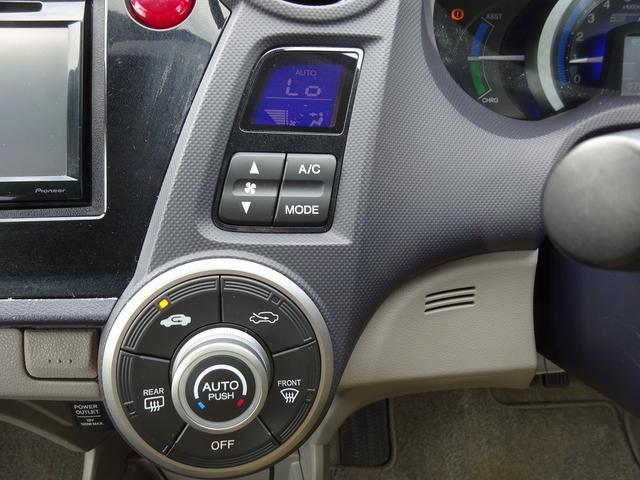 G 事故歴無 保証付 73000km エンジンスターター ETC HID タイミングチェーン 17インチAW 点検整備付 法定点検記録簿付(14枚目)